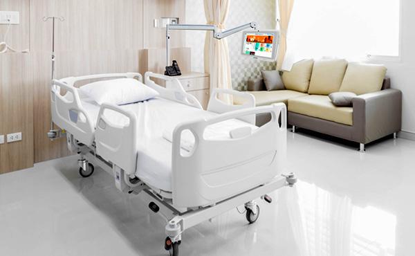 互联网医院患者端